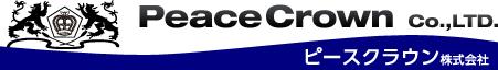 ピースクラウン株式会社 PEACECROWN CO.,LTD. 創業1934年のオリジナルメンズスーツの専門店